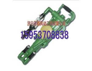 YT28 pneumatic rock drill