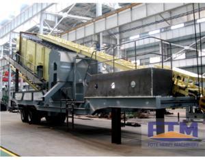 Mobile Concrete Crusher for Sale
