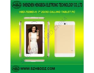 7 Inch 2G Tablet PC-1