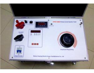 HYPCIT Primary current injection tester
