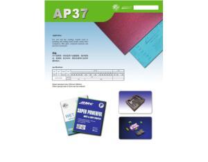 wet&dry abrasive paper AP37