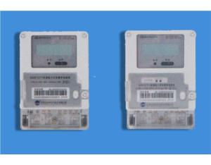 Single Phase Electronic Poly Tariff Meter