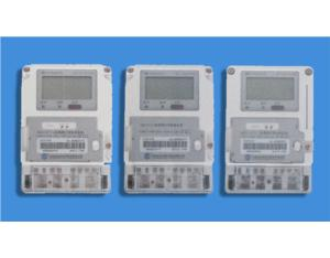 Single Phase Tariff Control Smart Meter