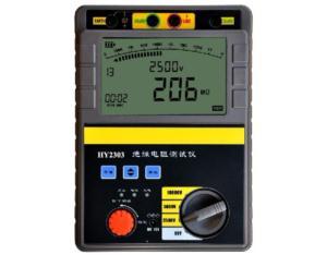 HY2303 Insulation test set