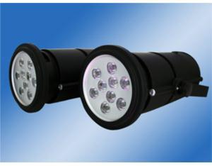 9W LED Track Light