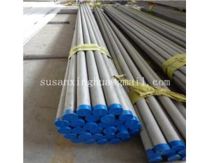 ASTM A312 Seamless Stainless Steel Pipe&Tube (focusing on quality)