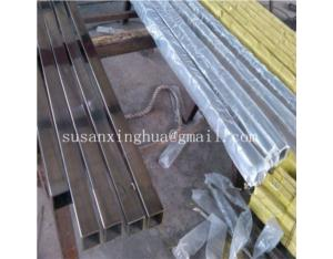 ISO Certificated Seamless Stainless Steel Square Pipe /Tube