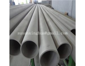 Competitive Price 316/316L Stainless Steel Seamless Pipe