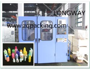 PP,PE bottle making machine