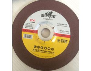 grinding wheel 180*6*22mm red color 1 net