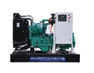 Cummins diesel generator water-cooled threephase