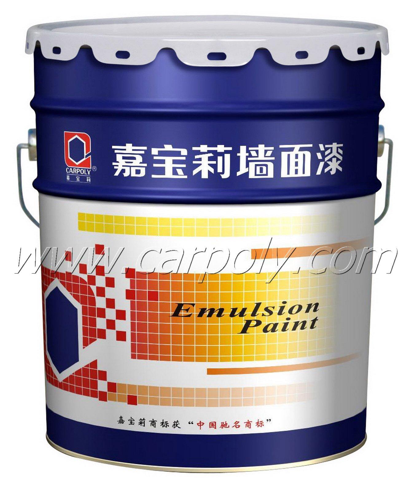 Carpoly Interior Emulsion Paint Matt