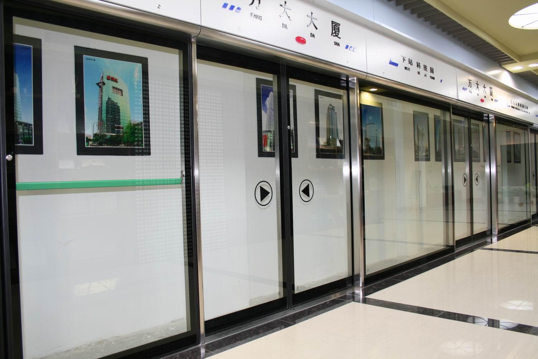 Metro Platform Screen Doors
