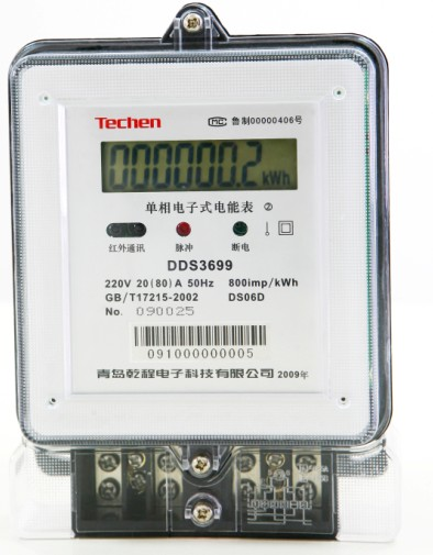 Electrical Phase Meter : Single phase electric meter