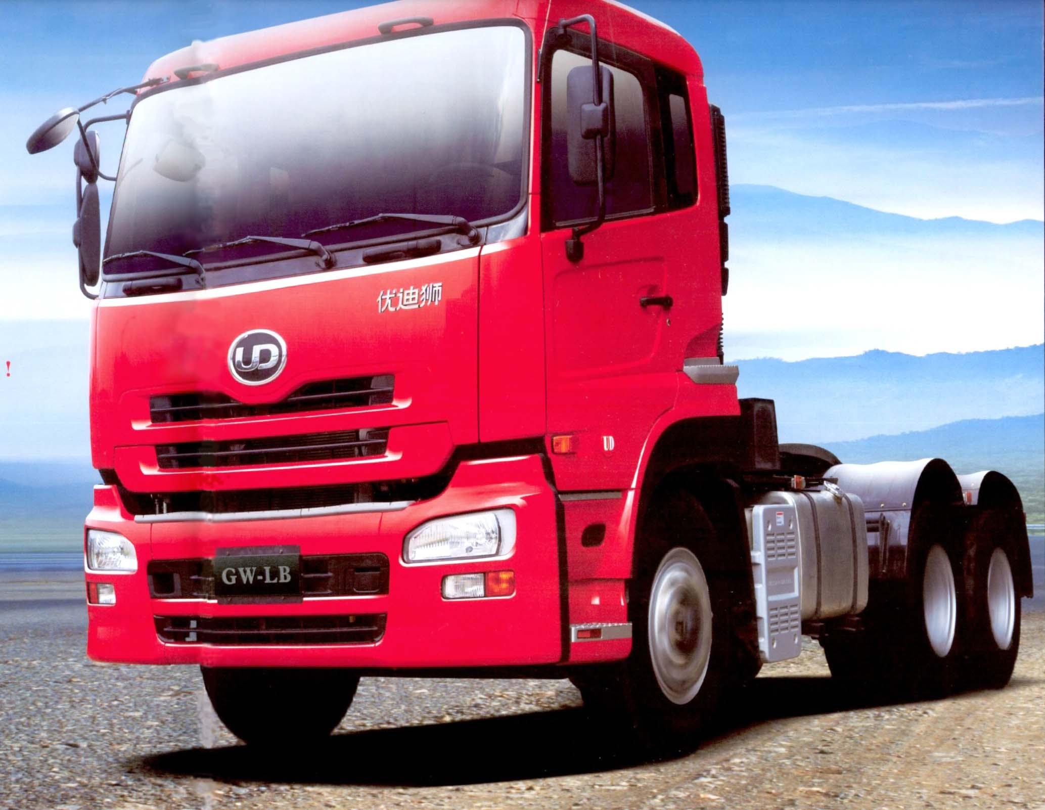 Nissan Diesel Truck >> Nissan Diesel Ud Tractor Truck