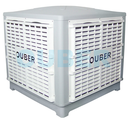 Ouber Air Conditioner Co Ltd