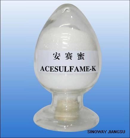 acesulfame k sweetener side effects