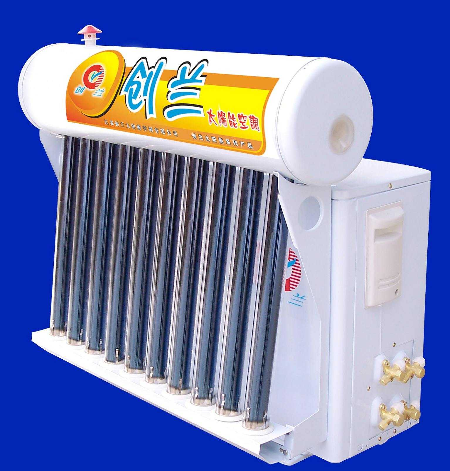 wall mounted type solar air conditioner normal pressure duct type air  #0126B4