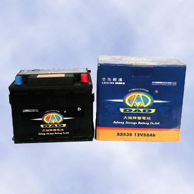 Battery (55530 12V55AH)
