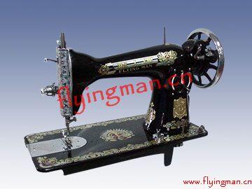 Darning & Sewing Utensil