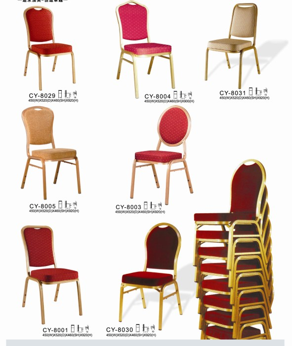 Hotel Banquet Chair/Dinning Chair