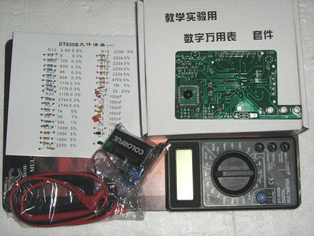 digital multimeter dt830b teaching kits