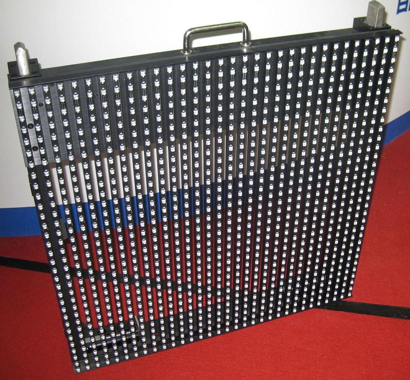 LED Curtain Display (P18)