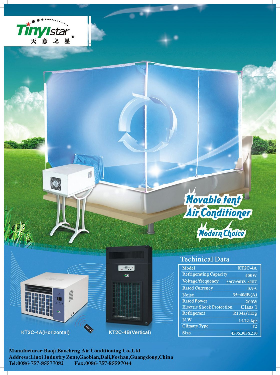 sc 1 th 260 & Tent Air Conditioner (KT2C-4A)