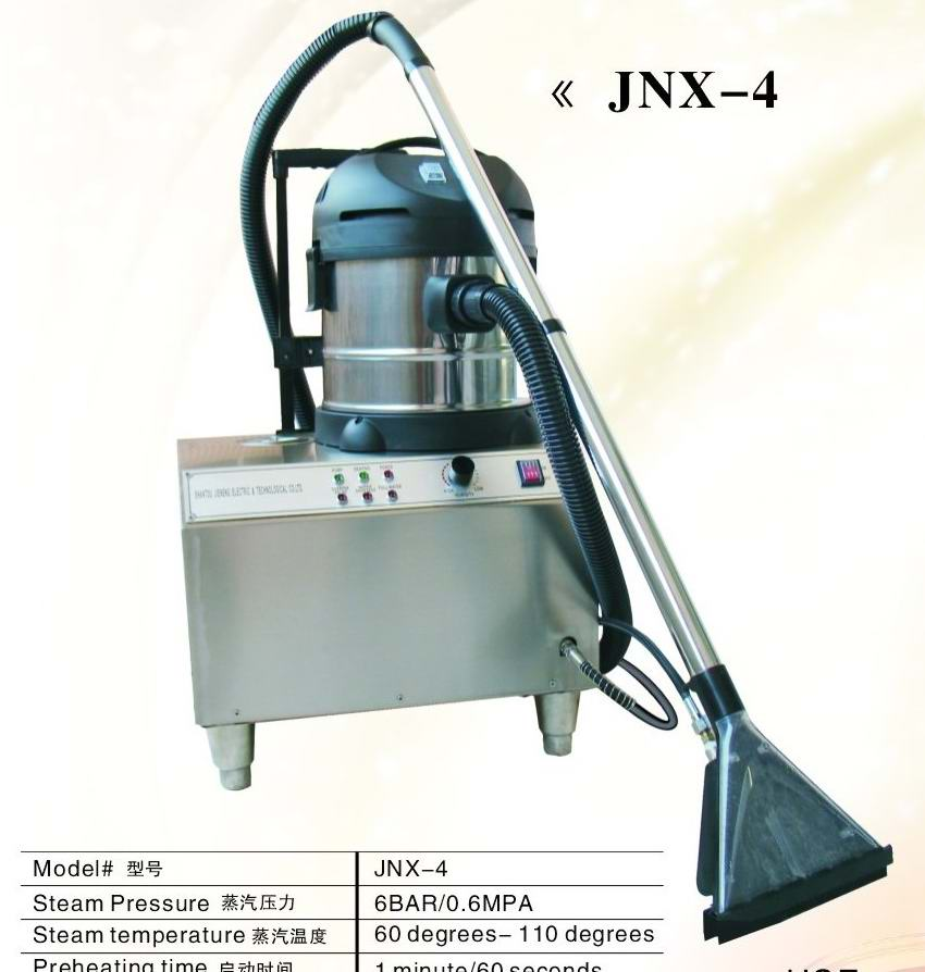 Commercial Industrial High Pressure Steam Vacuum Cleaner JNX 4