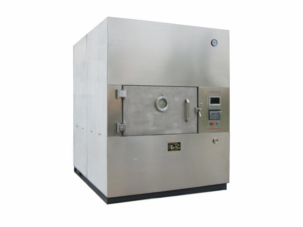 Microwave vegetables dehydrator HWZ-B