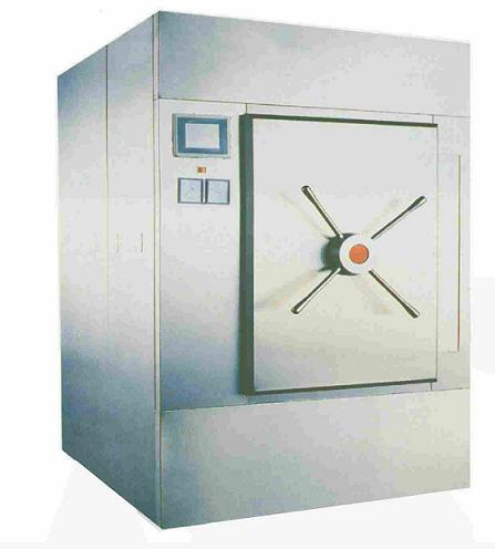 Ampoule Leak-Hunting Sterilizer YXQ.WF32-1.2