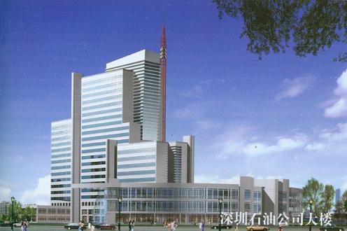 Shenzhen oil companies building