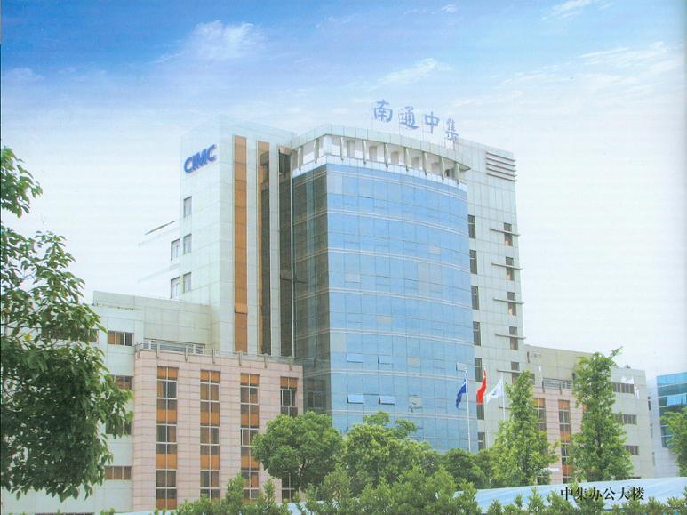 Cimc office building