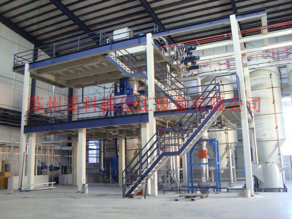 Powder Dosing System Made In China