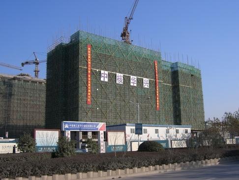 Nanjing tianshui binjiang e