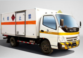 Dangerous goods transport vehicles