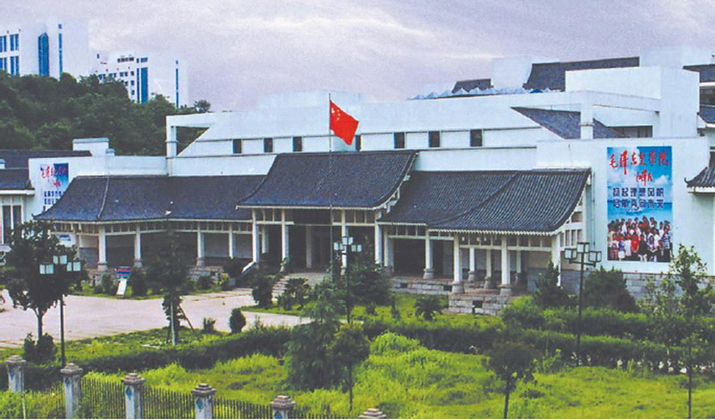 Hunan, Mao Zedong College of Liberal Arts